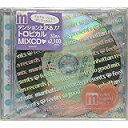 """Manhattan Records presents""""feelin'so good mix""""2 mixed by SUI【CD/レゲエ】"""