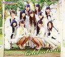 【アウトレット品】SUPER☆GiRLS/Celebration【CD/邦楽ポップス】
