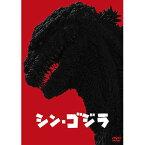 シン・ゴジラ DVD2枚組【DVD・邦画アクション】【新品】