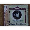 【アウトレット品】Rossini;Quartet for FluteC【CD/クラシック】