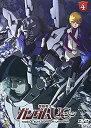 機動戦士ガンダムUC 4【DVD/アニメ】