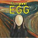 flumpool/EGG【CD/邦楽ポップス】初回出荷限定盤(初回限定盤)