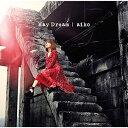aiko/May Dream【CD/邦楽ポップス】初回出荷限定盤(初回限定仕様盤B)