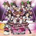 「妖怪ウォッチ」〜アイドルはウーニャニャの件/ニャーKB with ツチノコパンダ【CD/アニメーシ
