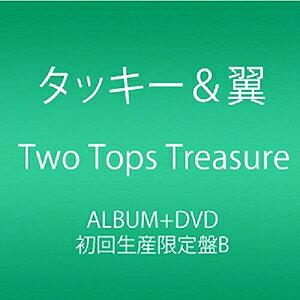 【アウトレット品】タッキー&翼/Two Tops Treasure【CD/邦楽ポップス】初回出荷限定盤(初回生産限定B)