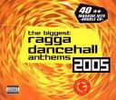 輸 THE BIGGEST RAGGA DANCEHALL ANTHEMS 20【CD・レゲエ】