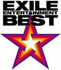 【アウトレット品】EXILE/EXILE ENTERTAINMENT BEST【CD/邦楽ポップス】