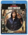 【アウトレット品】ミッション:インポッシブル ゴースト・プロトコル('11米)【Blu-ray/洋画アクション スパイ】