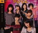 【アウトレット品】Berryz工房/シングルV「ライバル」【DVD/邦楽】