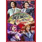 舞祭組村のわっと! 驚く! 第1笑(DVD)【DVD・ミュージック/J-POP】【新品】