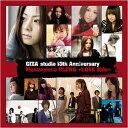 GIZA studio 10th Anniversary Masterpiece BLEND〜LOV ...