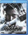 【アウトレット品】ウルヴァリン:SAMURAI('13米)【Blu-ray/洋画アクション】