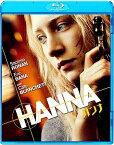 ハンナ('11米)【Blu-ray/洋画アクション|サスペンス】