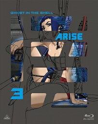 攻殻機動隊ARISE 3('14「攻殻機動隊ARISE」製作委員会)