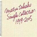 【アウトレット品】松たか子/松たか子 SINGLE COLLECTION 1999-2005【CD/邦楽ポップス】