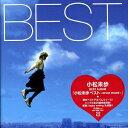 【アウトレット品】小松未歩/小松未歩ベスト〜once more〜【CD/邦楽ポップス】
