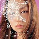 中島美嘉/DEARS【CD/邦楽ポップス】