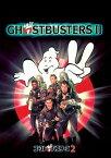 ゴーストバスターズ2('89米)【DVD/洋画アクション|コメディ|SF|ホラー】