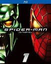 スパイダーマン('02米)【Blu-ray/洋画アクション|SF|ファンタジー|アドベンチャー】
