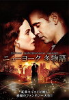 ニューヨーク 冬物語('14米)【DVD/洋画恋愛 ロマンス|ファンタジー|ドラマ】