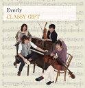 エバリー/クラッシーギフト【CD/イージーリスニング】