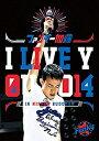 ファンキー加藤/I LIVE YOU 2014 in 日本武道館〈2枚組〉【DVD/邦楽】