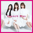 French Kiss/French Kiss【CD/邦楽ポップス】初回出荷限定盤(初回生産限定盤(TYPE-A))