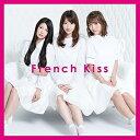 【アウトレット品】French Kiss/French Kiss【CD/邦楽ポップス】