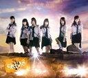【アウトレット品】SKE48/革命の丘(TYPE-B)【CD/邦楽ポップス】