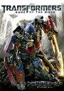 トランスフォーマー/ダークサイド・ムーン('11米)【DVD/洋画アクション|SF|ロボット】