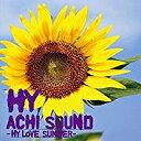 【アウトレット品】HY/ACHI SOUND〜HY LOVE SUMMER〜【CD/邦楽ポップス】