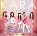 【アウトレット品】KARA/KARAコレクション【CD/韓国・中国系歌手】