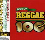【アウトレット品】ベスト・オブ・レゲエ100【CD/民族音楽】