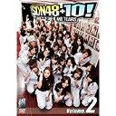 SDN48+10! Volume.2【DVD/エンタテイメン...