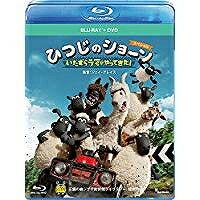 ひつじのショーン スペシャル いたずらラマがやってきた! ブルーレイディスク+DVDセット('15英)〈2枚組〉