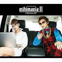 【アウトレット品】mihimaru GT/mihimania 2〜COLLECTION ALBUM〜【CD/邦楽ポップス】期間限定盤(期間限定生産盤)