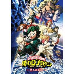 僕のヒーローアカデミア THE MOVIE 〜2人の英雄〜 Blu-ray通常版