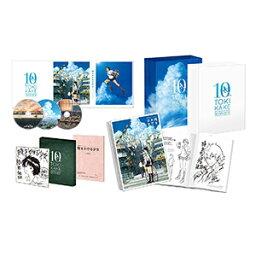 時をかける少女 10th Anniversary BOX('06角川書店)〈期間限定生産版・3枚組〉期間限定出荷