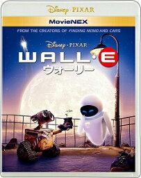 ウォーリー MovieNEX('08米)〈2枚組〉