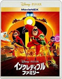 インクレディブル・ファミリー MovieNEX('18米)〈3枚組〉