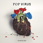 星野 源/POP VIRUS【CD/邦楽ポップス】初回出荷限定盤(通常盤 初回限定仕様)
