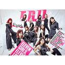 【アウトレット品】E-girls/E.G.11【CD/邦楽ポップス】初回出荷限定盤(初回生産限定盤)