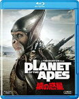 PLANET OF THE APES/猿の惑星('01米)【Blu-ray/洋画SF|アドベンチャー】