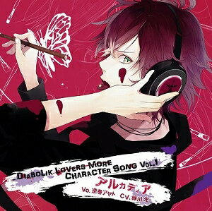 アニメ, その他 DIABOLIK LOVERSMORE CHARACTER SONG VOL.1(CV.)CD OVA