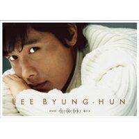 イ・ビョンホン L.B.H コレクターズ DVD-BOX【DVDBOX・イメージDVD】