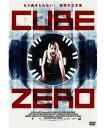 CUBE ZERO【DVD・洋画/スリラー】