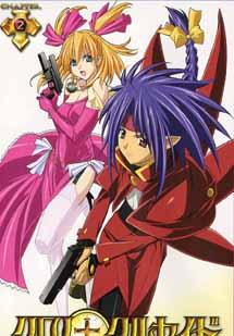 クロノクルセイド Chapter.2 〈初回限定ミリティア専用版〉【DVD・TVアニメ】