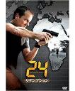【アウトレット品】24 リデンプション【DVD/洋画アクション|サスペンス|ドラマ】