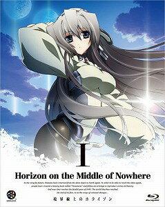 B限〉1境界線上のホライゾン【オリジナルアニメ】