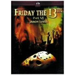 13日の金曜日 PART6 ジェイソンは生きていた!('86米)【DVD/洋画ホラー】